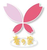 春の家ロゴ